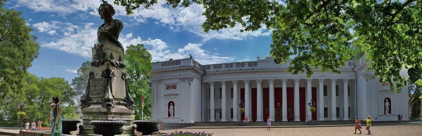 Прописка Одесса/Загранпаспорт/ID паспорт- Карта/Вклейка фото:+38(093)242-06-83